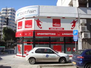 tipico_butik_cypern